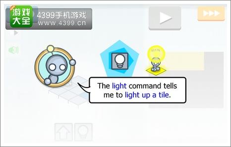 灯泡编码谜题操作