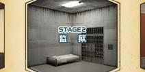 名侦探柯南密室逃脱第二关攻略 第二关监狱怎么过