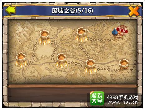 城堡争霸游戏内容