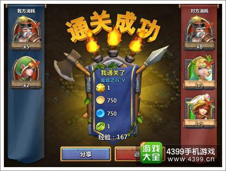城堡争霸游戏特色