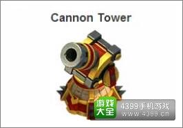 城堡争霸炮塔