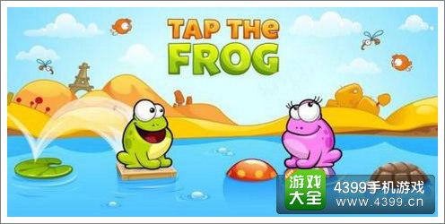 点点青蛙安卓