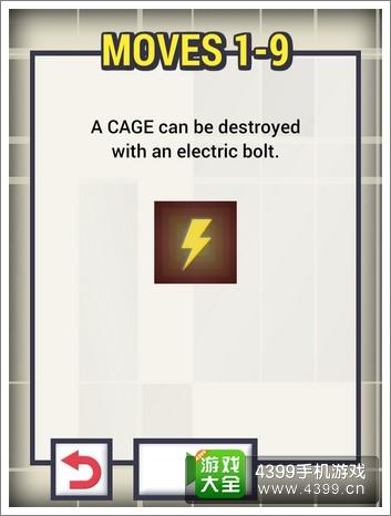 4444闪电方块