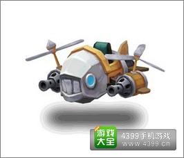城堡争霸地精飞行器