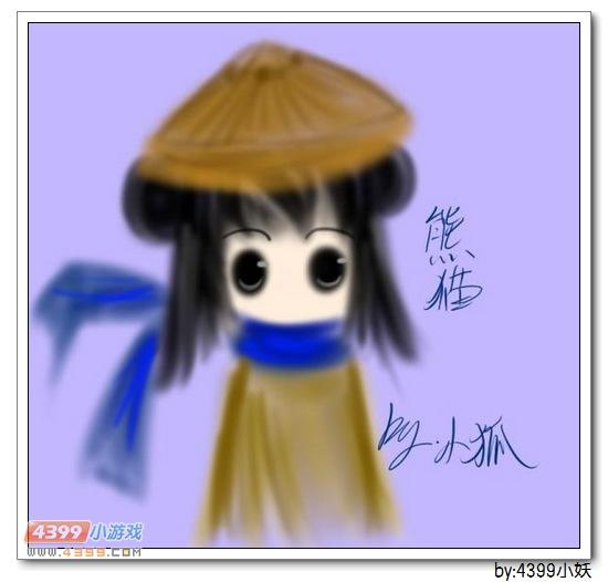 卡布手绘—q版熊猫