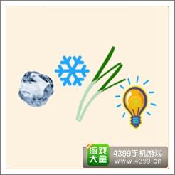 http://newsimg.5054399.com/uploads/userup/1405/1GK340W36.jpg