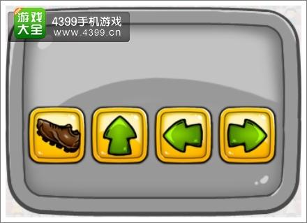 彩天下登陆注册官网 4