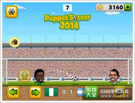 傀儡足球2014画面
