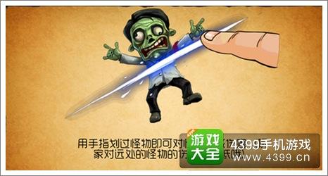 剑圣疯狂连击