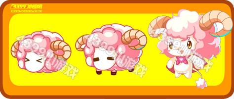 奥比岛绵羊小伴郎