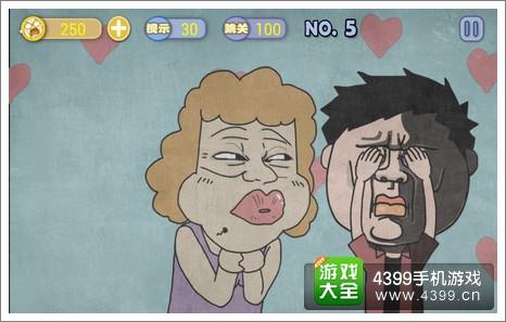 史上最贱暴走游戏文明田地第5关