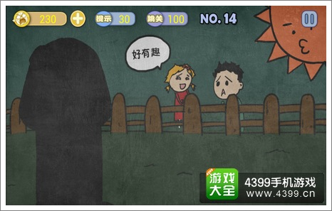 史上最贱暴走游戏文明田地第14关