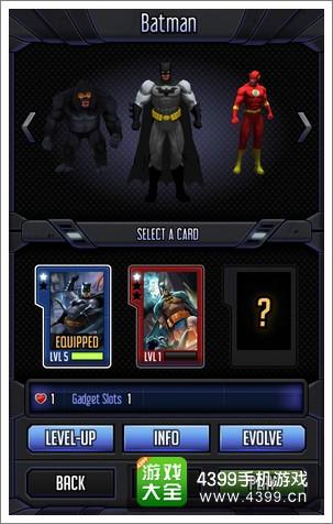 蝙蝠侠与闪电侠:英雄跑酷升级系统