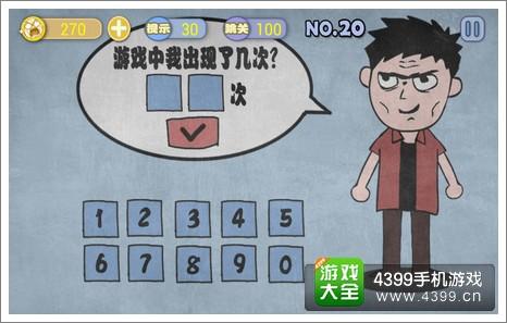 彩天下登陆注册官网 2