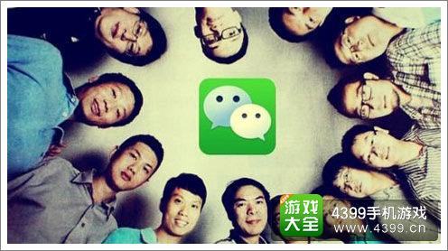 张小龙的微信团队