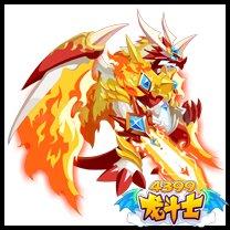 龙斗士天龙王苍焰技能表 天龙王苍焰属性图 天龙王苍焰图鉴