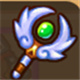 魔力宝贝绿宝石杖