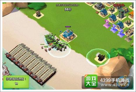 4399手机游戏网 海岛奇兵 攻略心得 正文  玩家在将司令部升级到17后