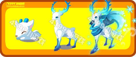 奥比冰晶光鹿