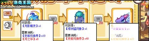 洛克王国云翼紫龙怎么得 云翼紫龙在哪抓