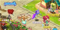 魔力宝贝弓箭手宝石攻略 宝石装备建议