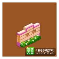 摩尔庄园豪华版梦幻城堡城墙