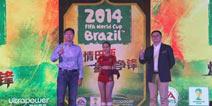 主题公布!《FIFA2014巴西世界杯》发布会昨日启动