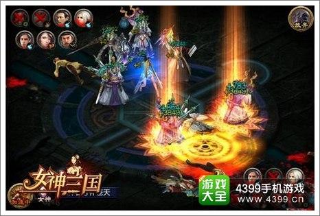 女神三国武道会