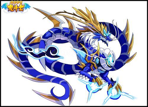 龙斗士神兽苍龙高清大图欣赏