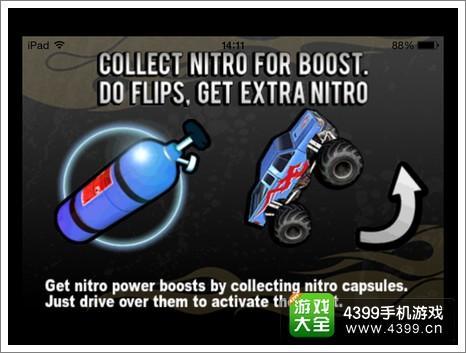 疯狂大脚赛车2能量瓶