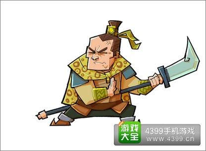 全民水浒陈翥