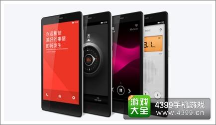粽子节红米手机