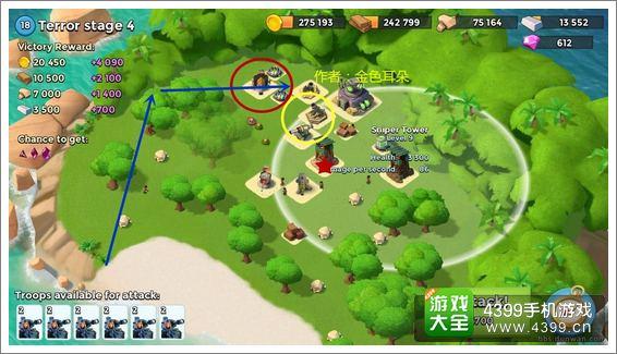 4399手机游戏网 海岛奇兵 攻略心得 正文  mm/坦克:红圈的机枪4800血