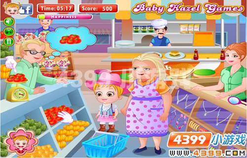 4399《可爱宝贝去奶奶家》开启暑假温情旅途
