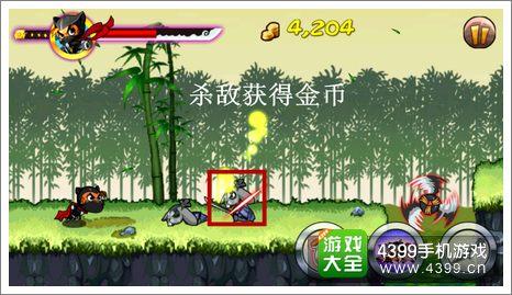 喵星传说2击杀敌人