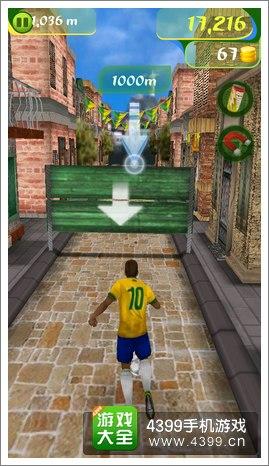向巴西奔跑2014操作