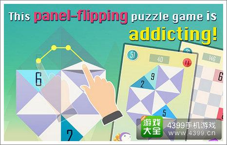 啪嗒折纸怎么玩