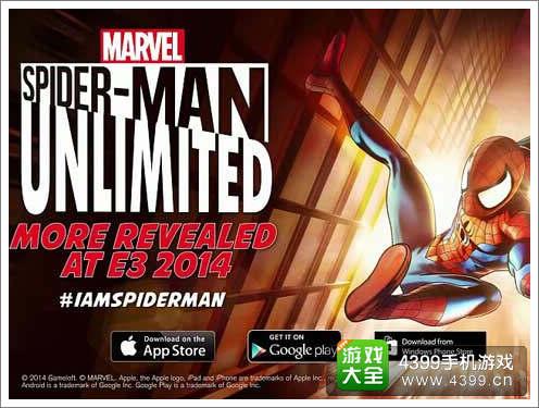 蜘蛛侠无限年内上架安卓苹果平台