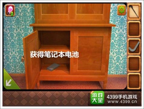 密室逃脱:逃离公寓第3关