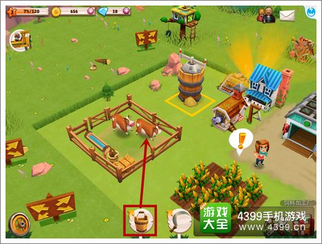 农庄物语2饲养动物