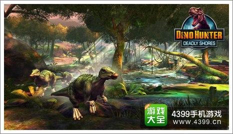 恐龙猎人致命的海岸