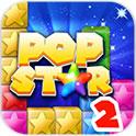 POPSTAR消灭星星2评测