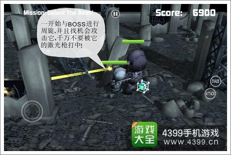 忍者的攻击游戏攻略