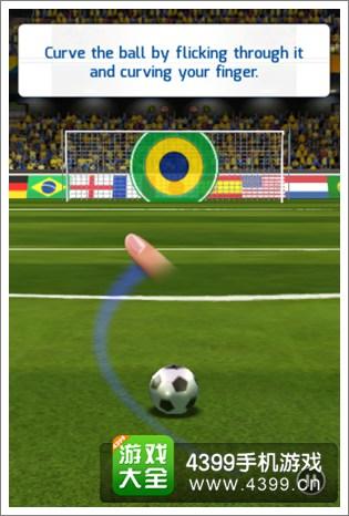 手指足球弧线球