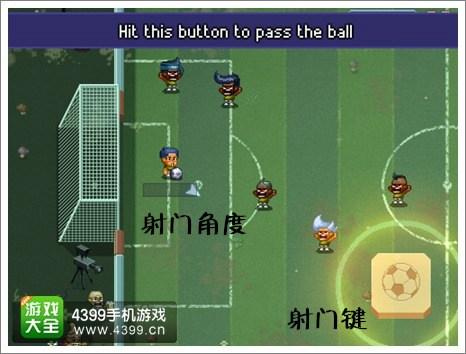 金杯足球怎么玩