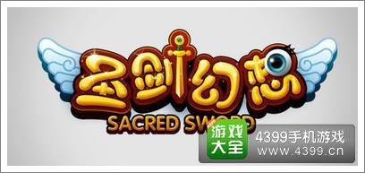 圣剑幻想测试24日开启 四大职业曝光