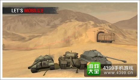 坦克世界闪电战坦克歼击车