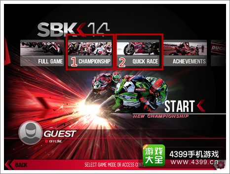 SBK14摩托车锦标赛菜单