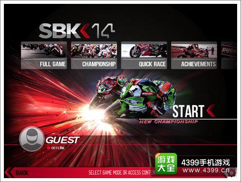SBK14摩托车锦标赛评测