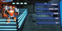 变形金刚对战大师游戏操作 攻击技巧